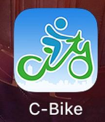 가오슝 공공자전거 (어플+대여+반납+요금)에 대해 알아보자