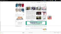 [윈도우] 컴퓨터 화면이 거꾸로 보일때 해결방법 (부제. 상하좌우, 초간단, 뒤바뀜, no당황)