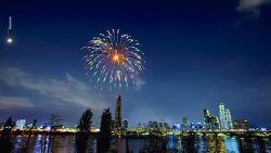 불꽃축제의 명당이란?  과 4K로 정리한 불꽃사진은 마지막 올림 용량주의 ㅋㅋㅋ