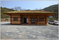 인천 강화 연산군 유배지