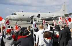 일본 해상자위대 초계기 중동에서 활동 본격화