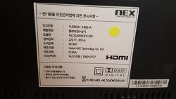 인켈tv 40인치 대신 LG리퍼브 TV를 구매후기 LG 해외판매용 멕시코산 미국판매용TV