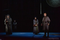 세 개의 수수께끼, 하나의 사랑 - 오페라 투란도트