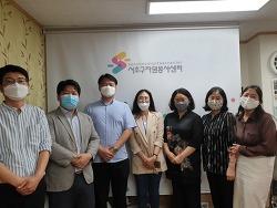 [방문]성남시자원봉사센터_벤치마킹