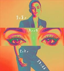 [사진편집] Lily Collins (릴리 콜린스) - Lancôme (랑콤)