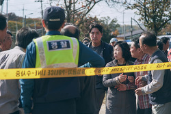 [스포주의] '사라진 시간' 초간단 리뷰