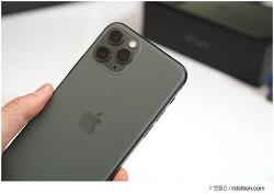 아이폰11 프로 256GB 직구 개봉기 및 아이폰11 미드나잇그린 색상, 가격