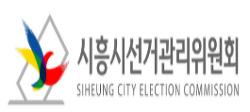 국회의원선거 D-60, 지방자치단체장 정치행사 참석 등 제한