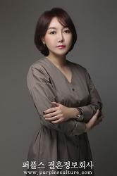 부산결혼정보회사 퍼플스, 중매결혼으로 유명한 박민주 커플매니저