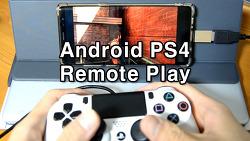 PS4 리모트 플레이 안드로이드 공식 지원