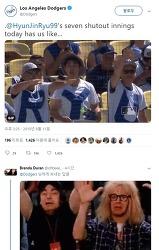[US] 류현진 무실점 완벽투! 시즌 12승! 방어율 1.45, 다저스 팬 반응