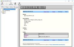 델파이 코드 주석 추가 및 문서화 방안