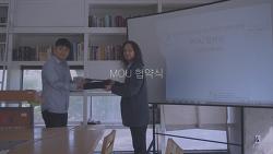 [vlog] MOU 협약식 | 스무 번째 브이로그