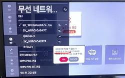 sk 인터넷 + TV 결합상품 아이폰11 미러링하기 (핸드폰 화면 tv로 볼 수 있게 연결하기)