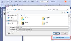 Visual Studio 등의 코드 파일 저장시 인코딩 옵션 . 깃허브 인코딩 불일치 한글깨짐 등. 유니코드, UTF-8