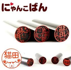 도장을 애용하는 일본.