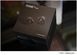 LG TONE+ Free 써본 후기! 오픈형 블루투스 이어폰의 LG 톤프러스 프리