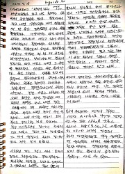 [글쓰기연습] 발자국 지수