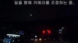 [엘란]달과 함께 달리기