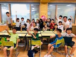 꿈이음 돌봄 배움 문화 교실