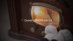 Queen - Radio Ga Ga by 문용 | 2주간 집에 머물면 생기는 일