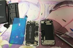 아이폰 XR 방수테잎 작업.