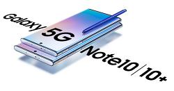 갤럭시 노트 10 / 10 + 5G 사전 예약 대란 & 사전 예약 사은품 선택
