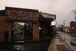 보성 벌교 카페 인 cafe in