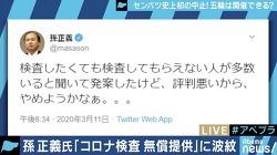 일본의 폐렴 사망자 의심이 가는 이유