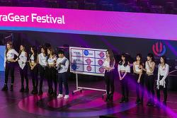 8월 31일 LG UltraGear Festival