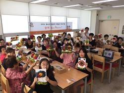 [활동] 청소년 여름방학 자원봉사 프로그램 '함께 놀자!' (2)