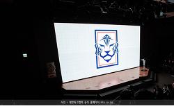 대한민국, 새 엠블럼 공개...19년 만에 교체