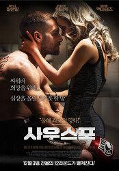 TheK(더케이) 추천 무료 다운로드 영화(2019년 8월 5일 기준!) - 사우스포!