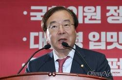 명분도 실리도 없는, 한국당의 '강효상' 구하기 대작전