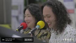 문용 - 행복의 섬 | 녹사평역 지하예술정원 축제 | 용산FM '피아니스트 문용의 다정한 영화음악' 공개방송 현장