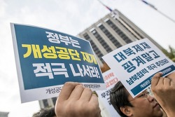 피스레터 No20_2 정영철_희망의 근거_정부와 시민사회의 연대