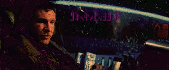 [사진편집] Bladerunner (블레이드러너, 1982)
