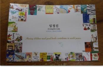 임정진 작가와의 만남^^
