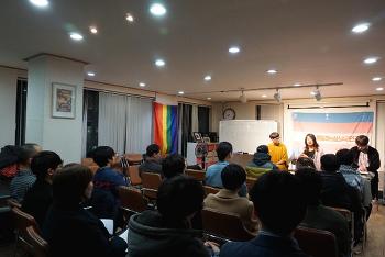 3월 회원모임 - '행성인 트랜스 TF팀 가시화의 날'에 나온 이야기들