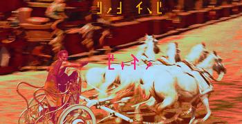 [사진편집] Ben Hur (벤허, 1959)