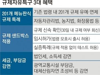 ■블록체인에 새 바람? 박영선 장관 취임■