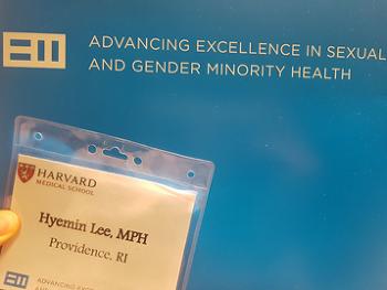 성소수자를 포함한 보건의료환경 구축해나가기- Advancing Excellence in Sexual and Gender Minority Health 컨퍼런스 참여 후기 -