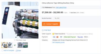 [중국 기계 수입 대행] 중국 접착 테이프 슬리 팅 기계 중국
