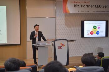 SK㈜ C&C, '2019년 상반기 BP사 CEO 세미나' 개최