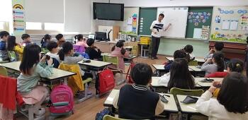 꿈이음 음악가 오카리나교실 (홍천초등학교)