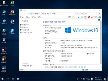 Windows 10 RS5 24in Hotfix190410 App5in WanDrv7 Launcher