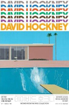 데이비드 호크니 DAVID HOCKNEY WORKS FROM THE TATE COLLECTION