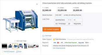 [중국 기계 수입 대행] 중국 자동 점보 롤 슬리 팅 기계
