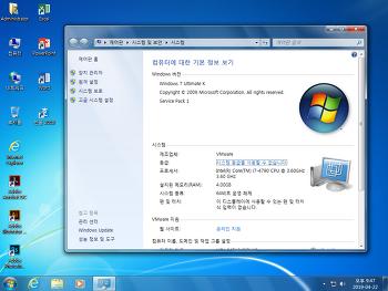 Windows 7 IE11 24in Hotfix190410 App5in WanDrv7 Launcher