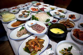 [해남맛집] 해남 한정식의 맛을 전하는 남도음식명가, 진일관
